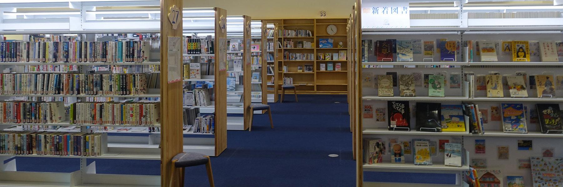 西ノ島町コミュニティ図書館